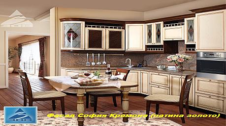 Кухню минск зов